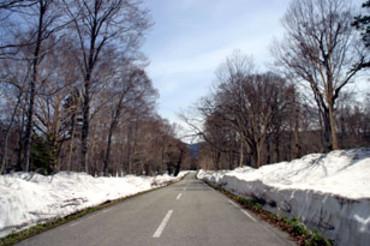 Hinoemata_road