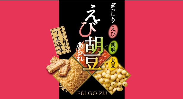 Ebigozu_01