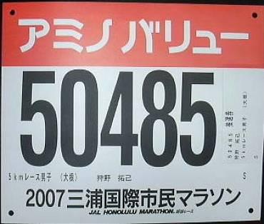 0304as